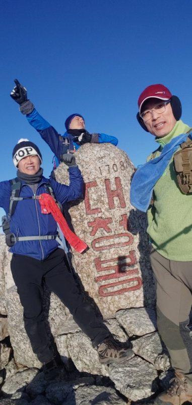 세남자의 대청봉 등산 기념사진 1
